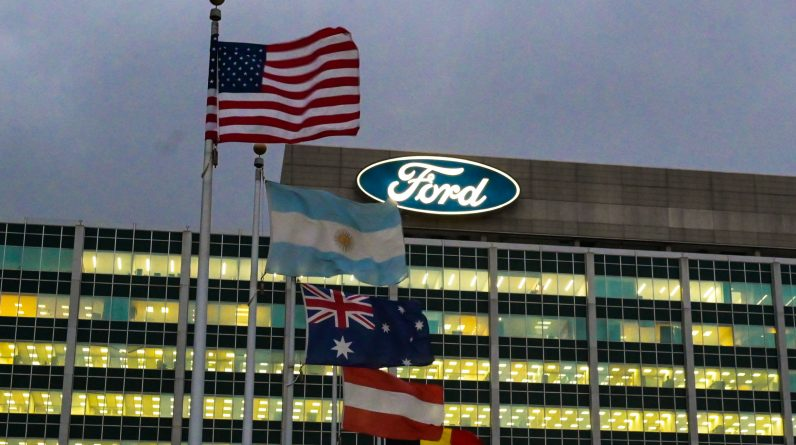 Ford offers a voluntary acquisition plan for 1,000 U.S. employees