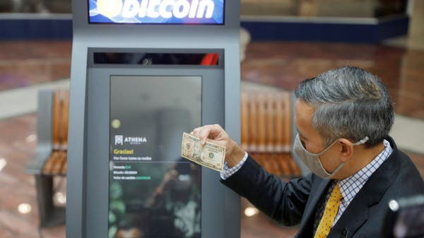 """In this country, they get their salary through """"Bitcoin"""" and its first ATM"""