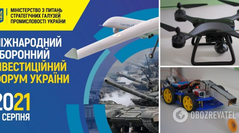 Ukrainian school students presented inventions to strengthen the security capabilities of the state.  Photo |  Science