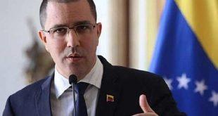 Venezuela recognizes the principles of sovereignty and self-determination - Escompre