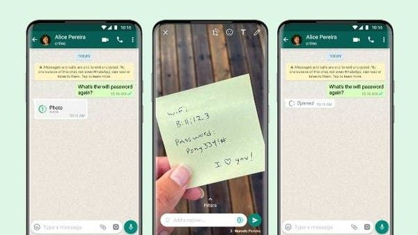 WhatsApp officially introduces the long-awaited feature