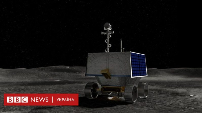 One of the coolest places in the solar system: NASA has decided where to land the lunar rover