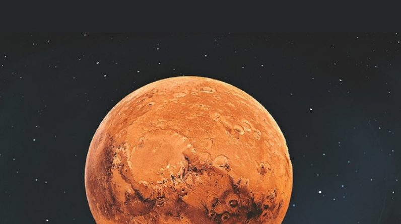 Isotope study Vix says that Mars' habitat is limited by its small size