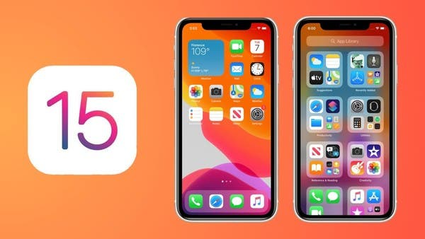 Apple did not advertise it properly. These are the most important hidden iOS 15 features