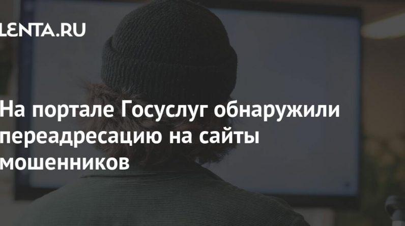 Internet Crime: Internet and Media: Lenta.ru