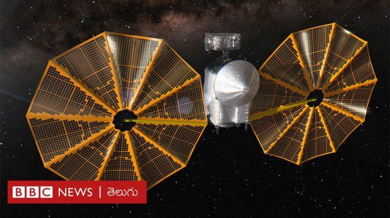 NASA Lucy Mission: Are Solar System Stem Cells Orbiting Jupiter?