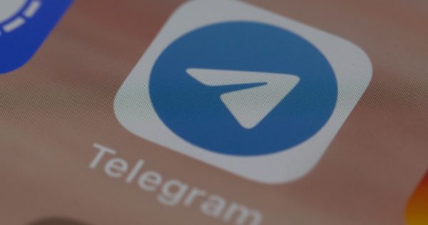 The ads reached the telegram: how it would look and work