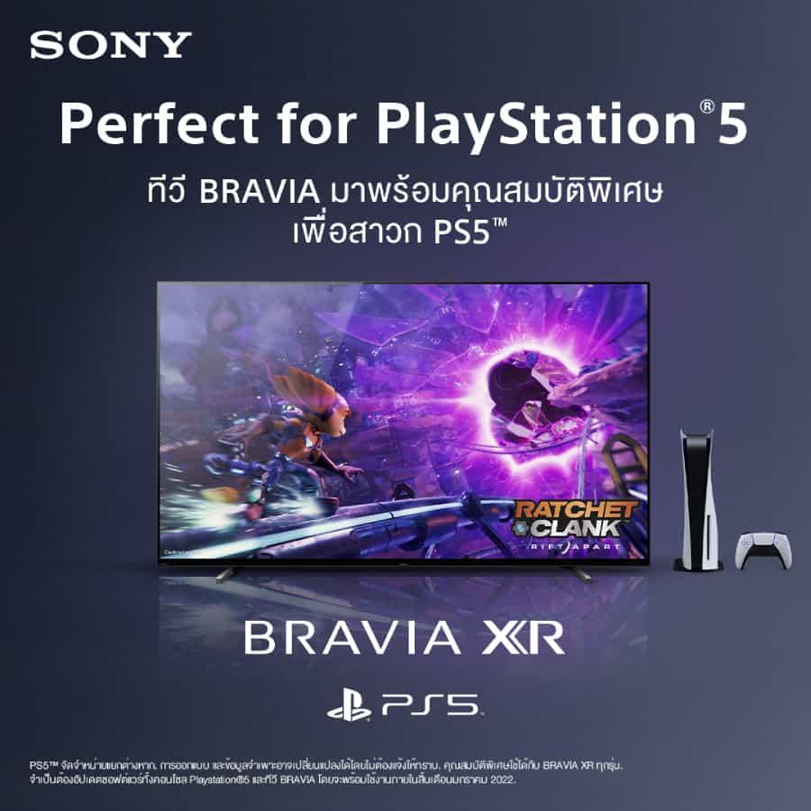 Sony Bravia XR PlayStation 5